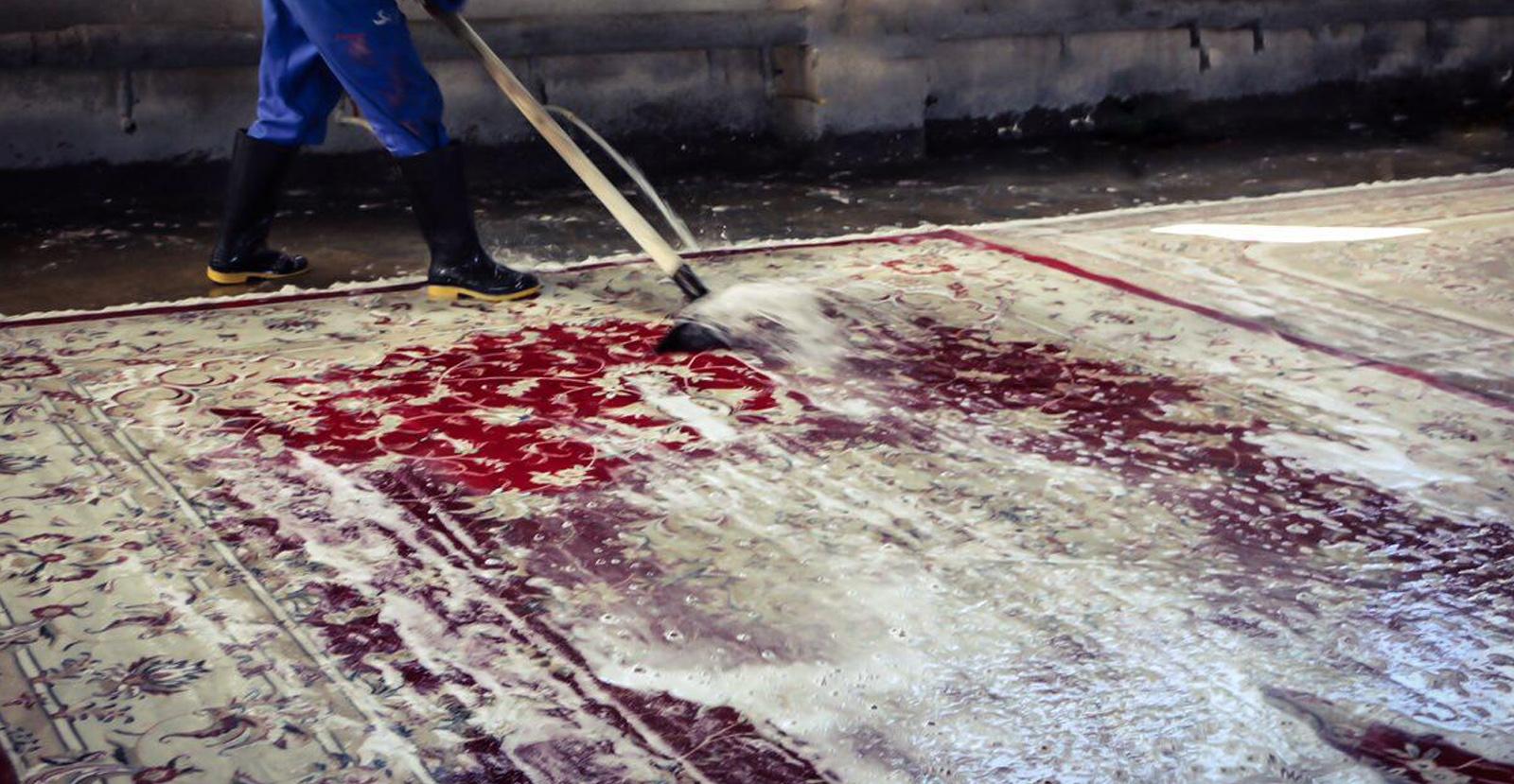 قالیشویی و خدمات شستشوی انواع فرش و قالی موکت و مبل تضمینی در سراسر تهران
