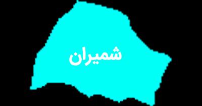 نقشه شمیران - قالیشویی شمیران ، قالیشویی در شمیران افتخارشهر