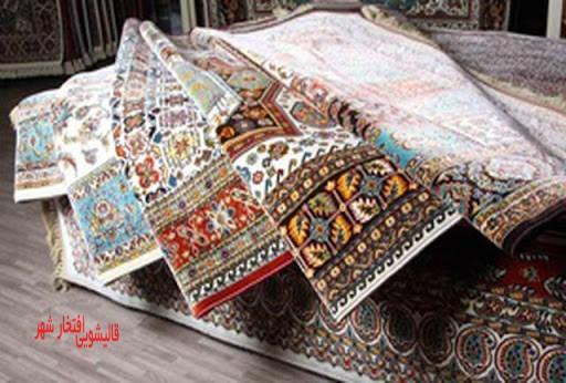 تاثیر اندازه فرش بر قیمت قالیشویی