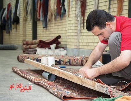 آثار تعمیرات فرش بر تعرفه قالیشویی